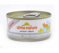 Almo Nature Консервы для Кошек с Тунцом и Сардинками (Legend Adult Cat Tuna&White Bait). Вес: 70 г