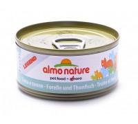 Almo Nature Консервы для Кошек с Форелью и Тунцом 75% мяса (Legend Adult Cat Trout&Tuna). Вес: 70 г