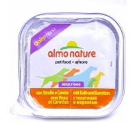 Almo Nature Консервы для собак Меню с телятиной и морковью (Daily Menu with Veal and Carrots). Вес: 100 г