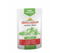 Almo Nature Консервы с говядиной для вывода шерсти у кошек (Functional Anti-Hairball with Beef)