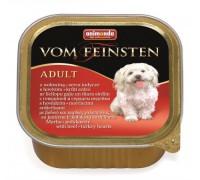 Animonda Консервы для собак с говядиной и сердцем индейки (Vom Feinsten Classic). Вес: 150 г