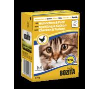Bozita super premium Кусочки в СОУСЕ для кошек с курицей и индейкой (Chicken&Turkey). Вес: 370 г