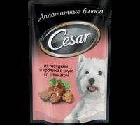 Cesar говядина и кролик в соусе со шпинатом пауч. Вес: 100 г