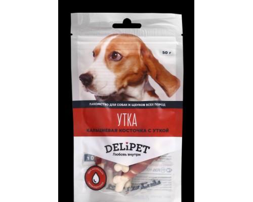 DeliPet Лакомство для собак Кальциевая косточка с уткой. Вес: 50 г