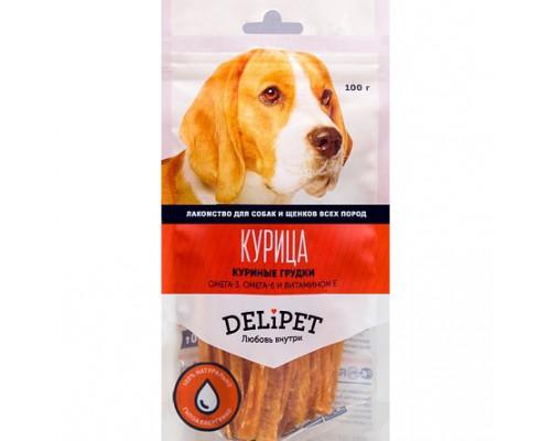 DeliPet Лакомство для собак Куриные грудки с Глюкозамином и Хондроитином. Вес: 50 г