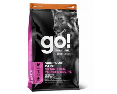 GO! Беззерновой для Собак всех возрастов с Цельной Курицей (GO! SKIN + COAT Grain Free Chicken Recipe DF). Вес: 1,59 кг