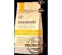 Grandorf Четыре вида мяса с бурым рисом для стерилизованных кошек 4Meat & Brown Rice Adult Sterilised. Вес: 400 г