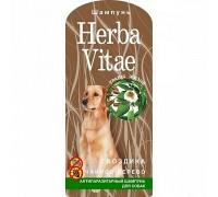 Herba Vitae (Херба Витэ) шампунь для собак антипаразитарный гвоздика и чайное дерево: 250 мл