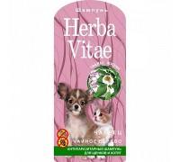 Herba Vitae (Херба Витэ) шампунь для щенков и котят антипаразитарный лаванда и чайное дерево: 250 мл