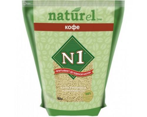 """N1 NATUReL """"Кофе"""" - Комкующийся 4,5 л"""