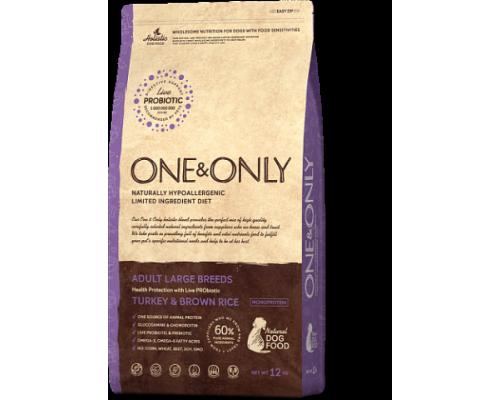 ONE&ONLY сухой корм Индейка  с рисом для взрослых собак крупных пород (Turkey & Rice Adult LARGE Breeds). Вес: 3 кг
