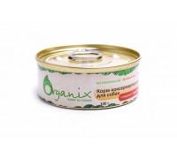 Organix Консервы для собак говядина с сердцем. Вес: 100 г