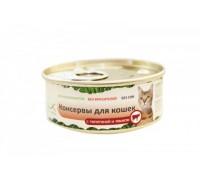 Organix Консервы для кошек с телятиной и языком. Вес: 100 г