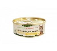 Organix Консервы для кошек с цыпленком. Вес: 100 г