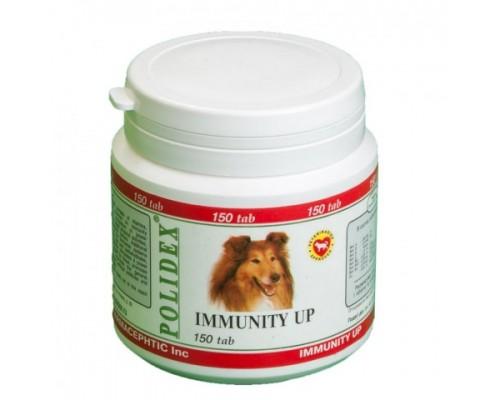 POLIDEX Immunity Up для собак (Полидэкс Иммунити Ап) 150 таб