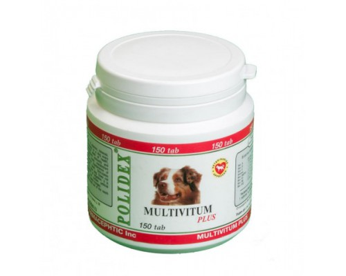 POLIDEX Multivitum plus (Полидэкс Мультивитум плюс) поливитаминно-минеральный комплекс для собак 150 таб