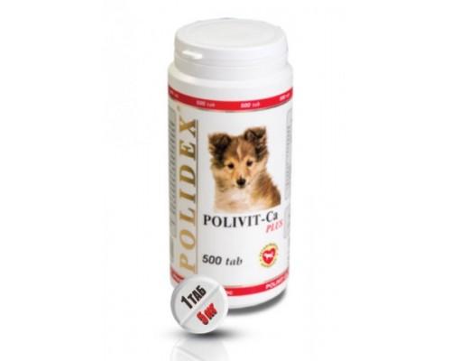 POLIDEX Polivit-Ca plus улучшение роста костной ткани для собак (Полидэкс Поливит-Кальций плюс) 500 таб