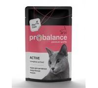 ProBalance Active корм консервированный для активных кошек (пауч). Вес: 85 г