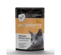 ProBalance ADULT Immuno Protection корм консервированный для кошек с говядиной в соусе. Защита и поддержание иммунитета (пауч). Вес: 85 г