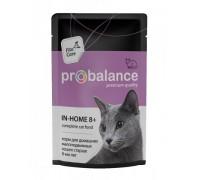 ProBalance ADULT In Homme 8+ консервированный корм премиум класса для малоподвижных кошек старше 8 лет (Пауч). Вес: 85 г