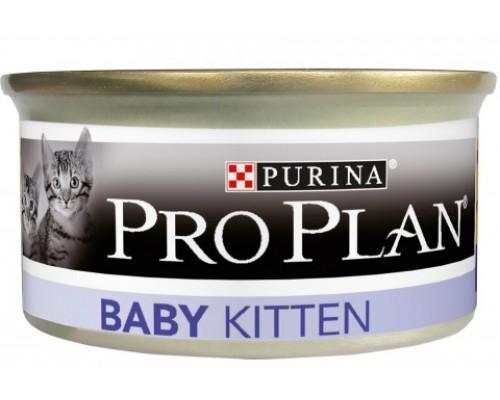 Pro Plan Baby Kitten консервы первый прикорм для котят, нежный мусс (Про План). Вес: 85 г