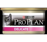 Pro Plan Delicate для взрослых кошек с чувствительной системой пищеварения консервы мусс индейка (Про План). Вес: 85 г