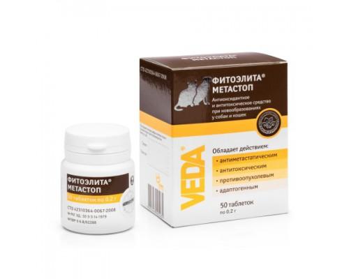 VEDA МЕТАСТОП лекарственное средство для подавления метастазирования: 50 таб