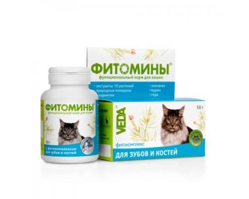 VEDA Фитомины для кошек для зубов и костей (ВЕДА): 100 таб