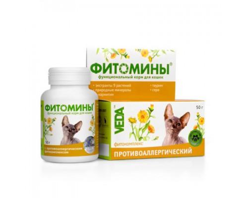 VEDA Фитомины для кошек от Аллергии (ВЕДА): 100 таб