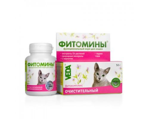 VEDA Фитомины для кошек Очистительный (ВЕДА): 50 г
