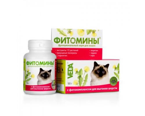 VEDA Фитомины для кошек Удаление шерсти из желудка (ВЕДА): 50 гр.