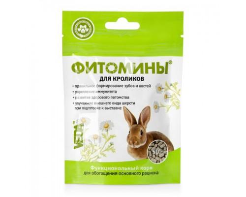 VEDA Фитомины для Кроликов (ВЕДА): 50 г