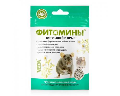 VEDA Фитомины для Мышей и крыс (ВЕДА): 50 г