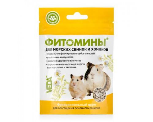 VEDA Фитомины для Хомяков и морских свинок (ВЕДА): 50 г