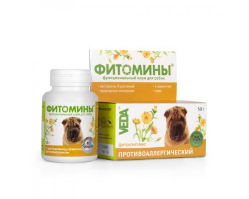 VEDA Фитомины с противоаллергическим фитокомплексом для собак: 100 таб