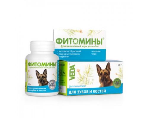 VEDA Фитомины с фитокомплексом для зубов и костей для собак: 100 таб