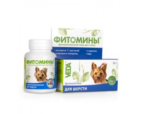 VEDA Фитомины с фитокомплексом для шерсти для собак: 100 таб