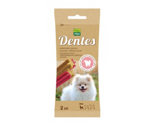 VitaPRO Жевательное лакомство для собак мелких пород DENTES. Вес: 25 г