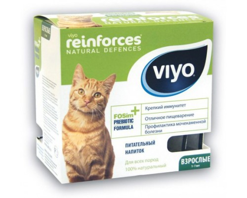 VIYO Reinforces Cat Adult Пребиотический напиток для укрепления иммунитета для кошек 30мл*7: 30 мл