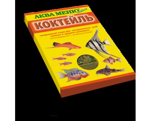 """Аква Меню """"Коктейль"""" корм для рыб. Вес: 15 г"""