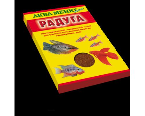 """Аква Меню """"Радуга"""" корм для рыб. Вес: 25 г"""