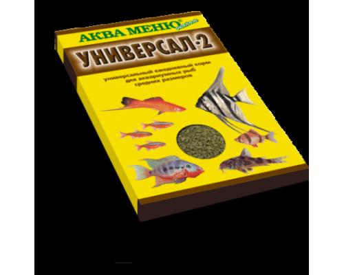 """Аква Меню """"Универсал-2"""" корм для рыб"""