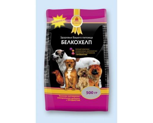 Белкохелп - Белково-витаминная минеральная добавка для собак. Вес: 500 г