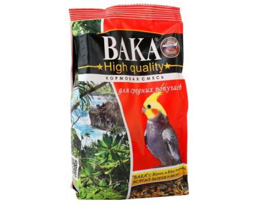 Вака High Quality Корм для средних попугаев. Вес: 500 г