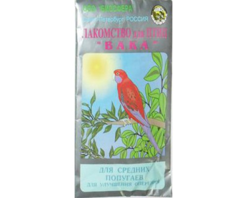 ВАКА Витамины для средних попугаев для для улучшения оперения