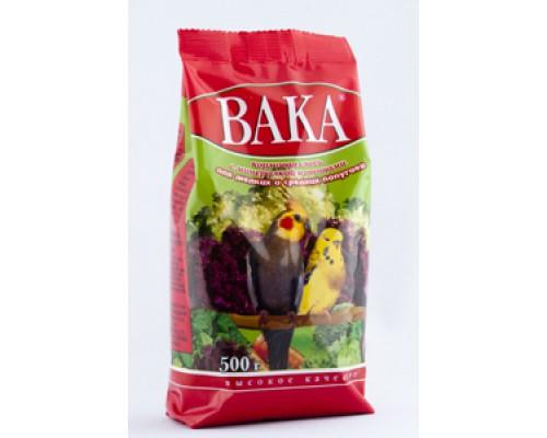 """Вака """"Высокое качество"""" Корм для мелких попугаев с минералами и овощами. Вес: 500 г"""
