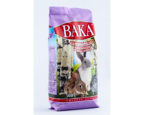 """Вака """"Высокое качество"""" Корм для шиншил и декоративных кроликов. Вес: 500 г"""