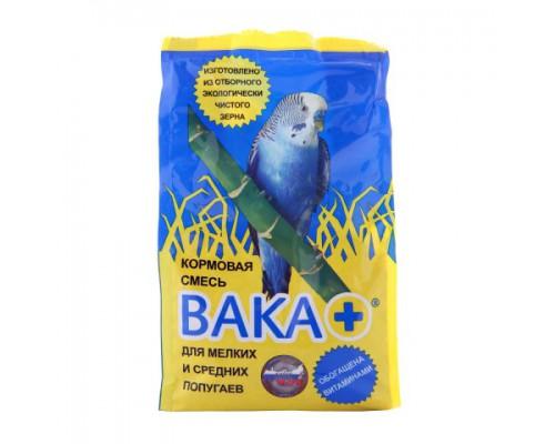 Вака ПЛЮС Корм для мелких и средних попугаев (пакет). Вес: 500 г