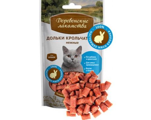 Деревенские лакомства для кошек Дольки крольчатины нежные. Вес: 50 г