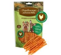 Деревенские лакомства для собак мини-пород Куриные грудки. Вес: 55 г